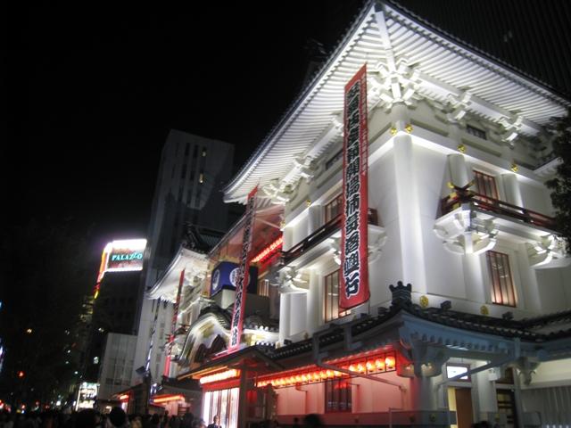 Image Gallery kabukiza theatre tokyo